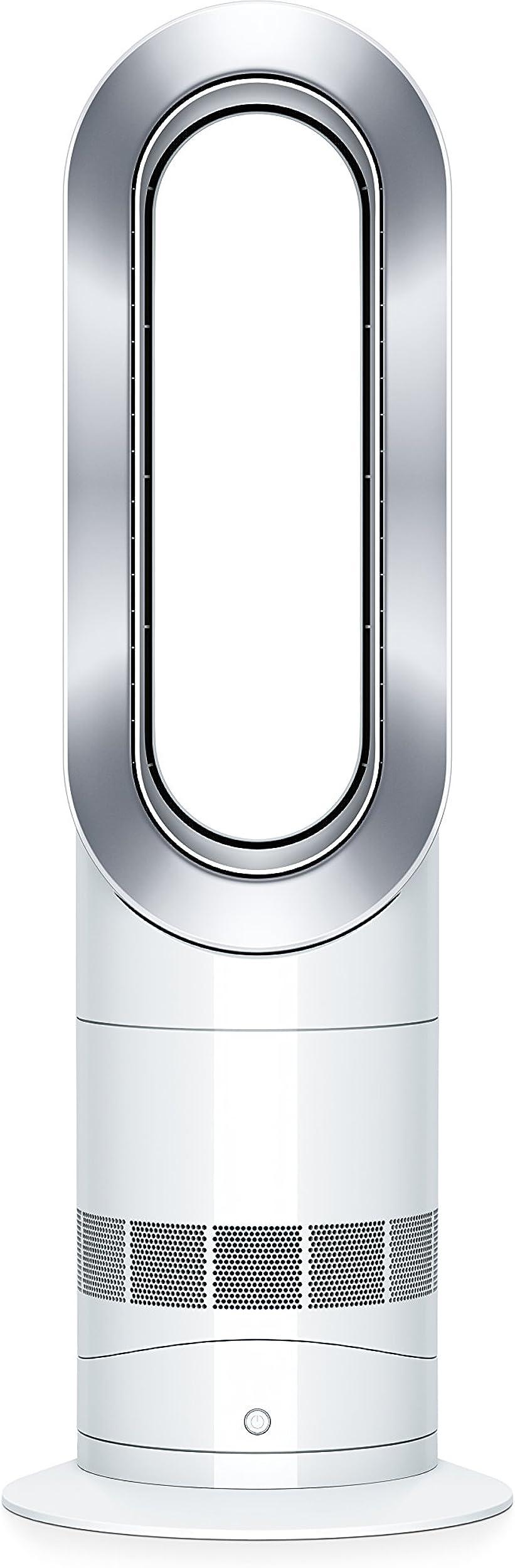 Am09 dyson hot+cool fan heater 61874-01