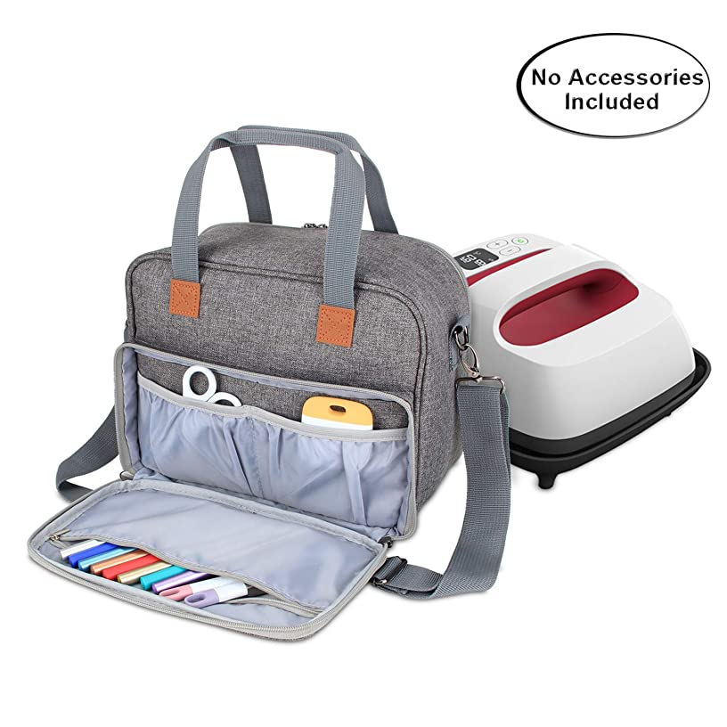 Luxja Carrying Bag Compatible with Cricut Easy Press (6 x 7 inches), Tote Bag Compatible with Cricut Easy Press 2 (6 x 7 inches) and Supplies, Gray (Bag Only)