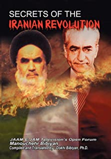 Secrets of the Iranian Revolution