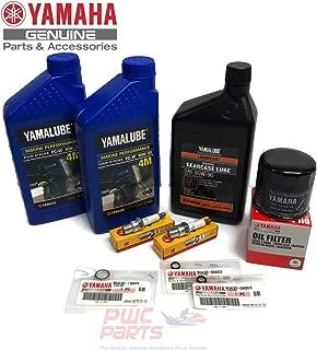 Best yamaha f20 oil filter Reviews