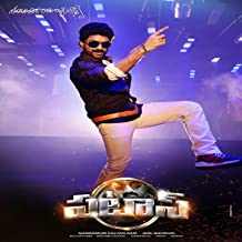 Pataas (Original Motion Picture Soundtrack)