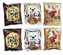 秋田 インスタントラーメン 食べ比べセット 3種類×2袋 (6袋)
