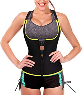 Hot Sweat Workout Sauna Suit Neoprene Waist Cincher Tank Top with Adjustable Strap Weight Loss Hot Sweat Vest