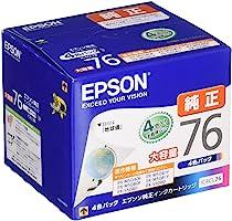 EPSON 原装 墨盒 地球仪 IC4CL76 4色装 大容量