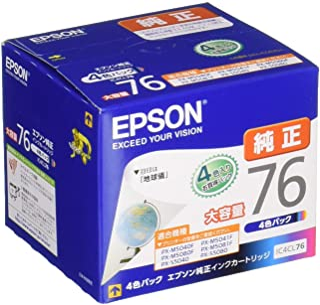 エプソン 純正 インクカートリッジ 地球儀 IC4CL76 4色パック 大容量