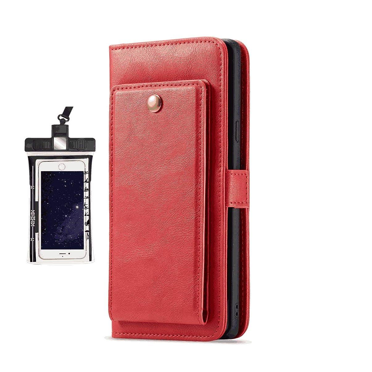 ステーキ参照仮定する耐摩擦 手帳型 iPhone 8 PLUS ケース アイフォン レザーケース 財布型 カード収納 マグネット式 保護ケース 軽量 スマホケース スマートフォンケース 全面保護 [無料付防水ポーチ水泳など適用]