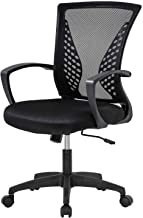 Home Office Chair Mid Back PC Swivel Lumbar Support Adjustable Desk Task Computer Ergonomic Comfortable Mesh Chair with Ar...