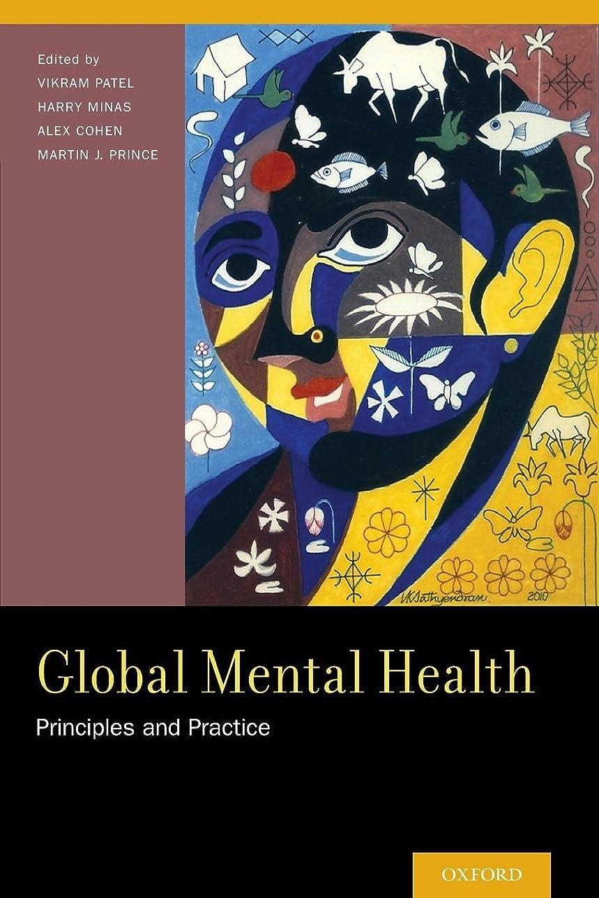 ビルスマッシュ政令Global Mental Health: Principles and Practice