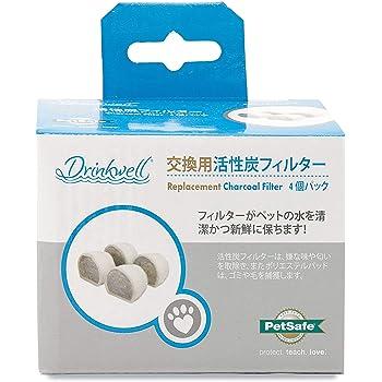 PetSafe(ペットセーフ) ドリンクウェル 交換用活性炭フィルター アバロン / 1.8L / 3.7L ペットファウンテン用 4個入