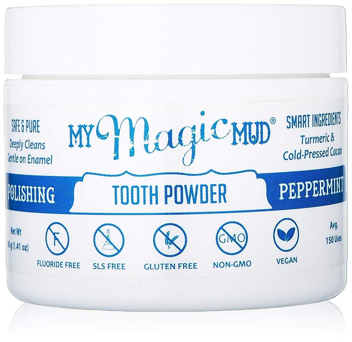 マサッチョ前投薬プレゼンテーションMy Magic Mud Turmeric Whitening Tooth Powder - Peppermint 40g/1.41oz並行輸入品