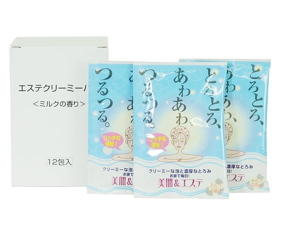 容量家カンガルー【業務用】エステクリーミーバス ミルクの香り 12個組