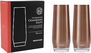【タケヤ公式】 シャンパンフルート (2個セット) カッパー TAKEYA シャンパン イベント 保冷 グラス ワイン ステンレス タンブラー ペアグラス 割れにくい ペアセット アウトドア パーティー キャンプ ギフト プレゼント グラス 2...