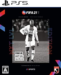FIFA 21 NXT LVL EDITION - PS5