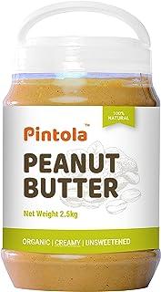 Pintola Organic Peanut Butter (Creamy) (2.5kg)
