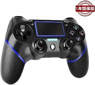 Diswoe PS4 ワイヤレス コントローラー PS4/PS4 Pro/Slim/PC対応 二重振動/重力感応/タッチパッド機能搭載 無線 USB Bluetooth 接続 PS4 ゲームパッド