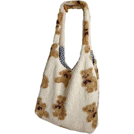 Carolilly Plüsch Schultertasche Damen Cartoon Bär Handtasche Große Kapazität Y2K Tasche für Frauen Y2K Fashion