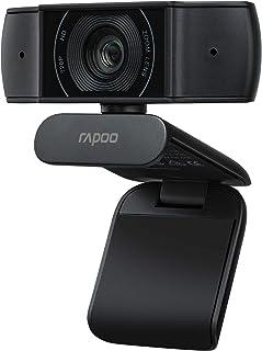 Rapoo C200 720P/30FPS HD USB Webcam -Dual Noise Reduction Mic -100 Wide-angle Lens -Black