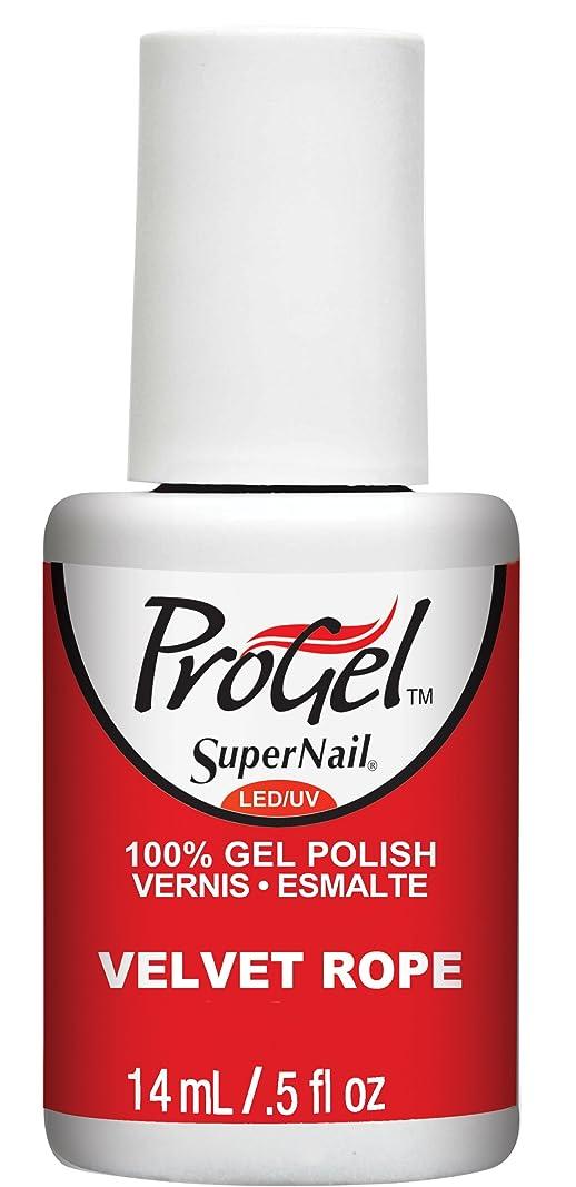 別々に外側彼らSuperNail ProGel Gel Polish - Velvet Rope - 0.5oz / 14ml