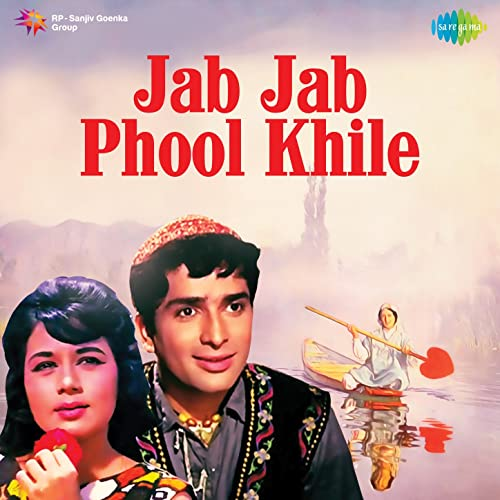 Main Woh Duniya Hoon Full Mp3 Song Dawoonllod: Yahan Main Ajnabi Hoon By Mohammed Rafi On Amazon Music