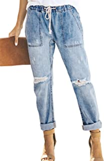 Women Pull-on Distressed Denim Joggers Elastic Waist Stretch Pants