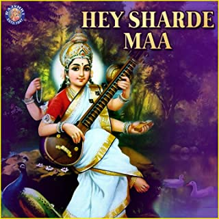 Best hey sharde maa hey sharde Reviews
