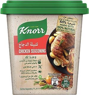 Knorr Chicken Seasoning, 130g