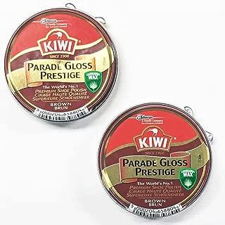 KIWI 油性靴クリーム パレードグロス 2個セット 茶2個