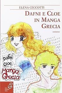 Dafni e Cloe in Magna Grecia