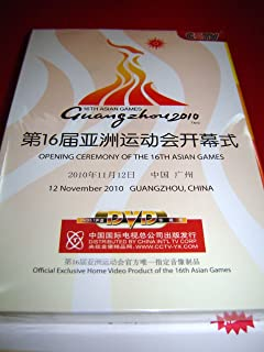 OPENING CEREMONY OF THE 16TH ASIAN GAMES / 12 November 2010 GUANGZHOU, China
