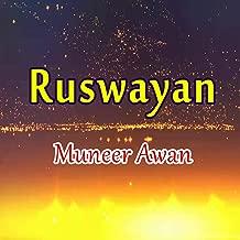 Best muneer awan song Reviews