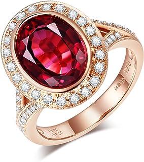 臻时 18K玫瑰金4.1克拉纯天然红色碧玺41分天然钻石戒指