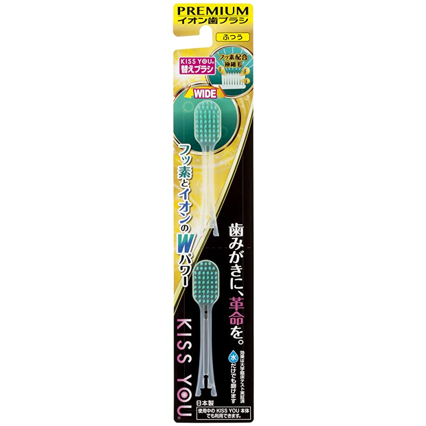 レイアラームモロニックKISS YOU 歯ブラシ フッ素ワイドヘッド+C63:F134 替え ふつう (2本入り)