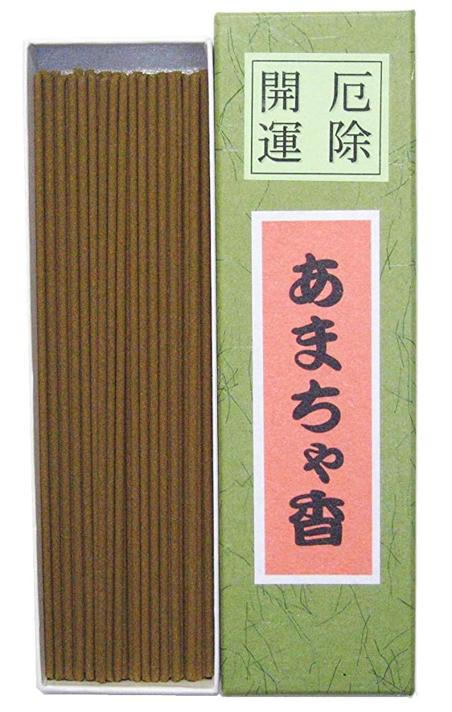 顕著白菜スロープ淡路梅薫堂のお香 厄除開運あまちゃ香 18g×20箱 #99