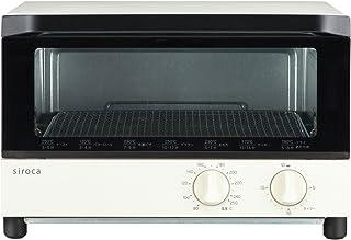 siroca オーブントースター ST-131[トースト4枚/扉取り外し可能/コンパクト]