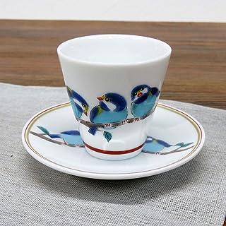 九谷焼 縁起 カップ&ソーサー 山雀 陶器 和食器 おしゃれ食器