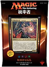 Magic The Gathering Commander 2016 Entropic Uprising Deck JAPANESE EDH MTG Cards
