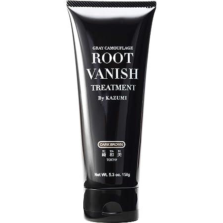 綺和美 [KIWABI] Root Vanish 白髪染め (ダークブラウン) ヘアカラートリートメント 女性用 [100%天然成分 / 無添加22種類の植物エキス配合]