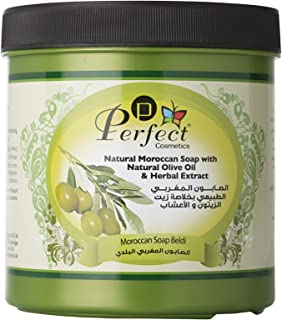 perfect cosmetics natural moroccan soap with natural olive oil 1000ml (marked label)
