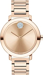 Movado Womens' Carnation Gold Dial Ionic Plated Carnation Gold Steel Watch - 3600650