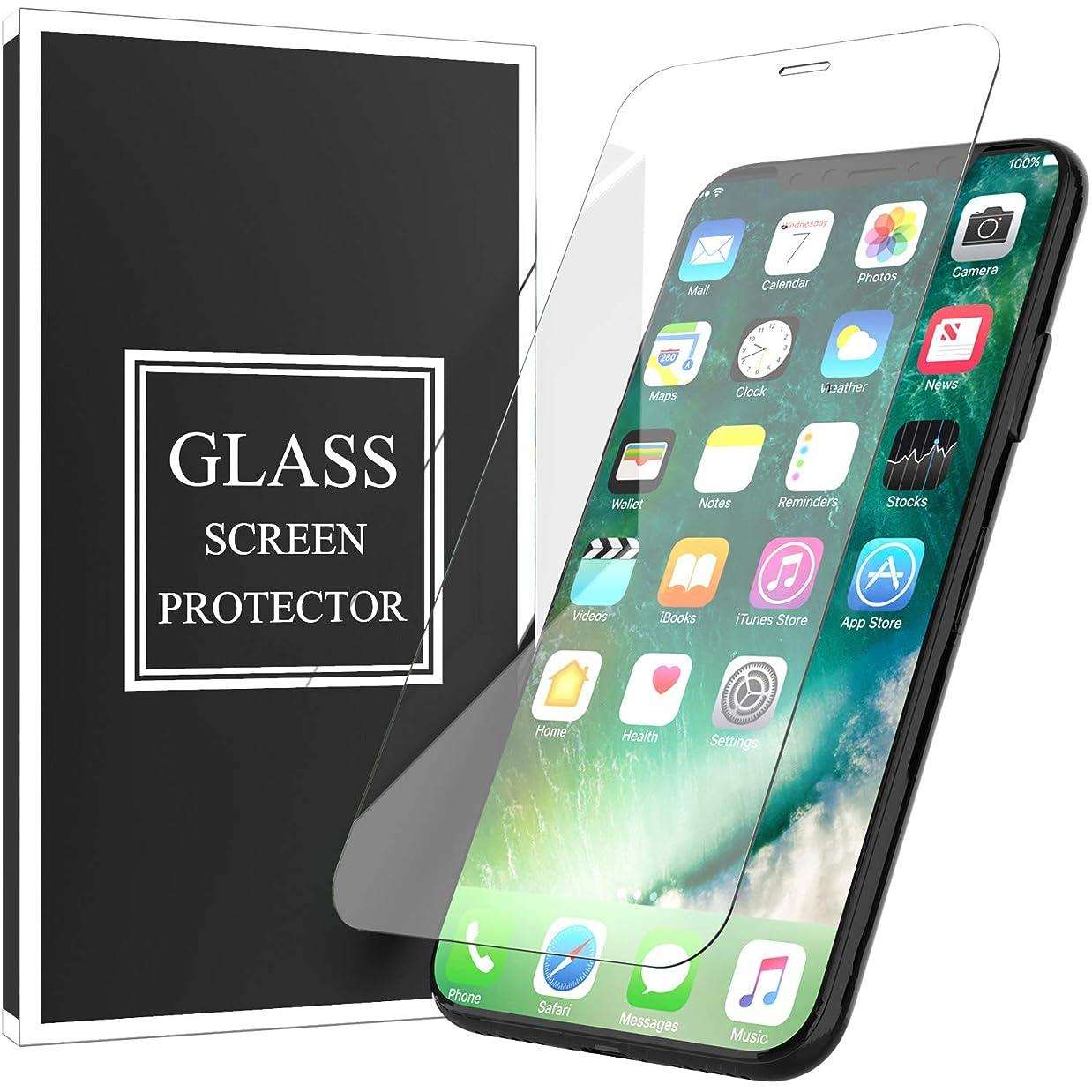 iPhoneX iPhoneXS ガラスフィルム 硬度9H 指紋防止 気泡レス 飛散防止 高透過率 【3枚セット】 耐衝撃