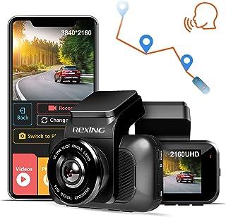 """Traço Rexing V1 Básico Cam 1080P FHD DVR carro Gravador de condução, 2,4"""" LCD 170 ° Grande Angular, G-Sensor, WDR, Estacio..."""