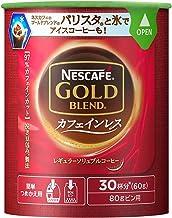 ネスカフェ ゴールドブレンド カフェインレス エコ&システムパック 60g×6個