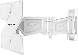QualGear Qg-TM-005-WHT 23-Inch to 42-Inch Premium Quality Contemporary Style Ultra Low Profile Full Motion Wall Mount Led TVs, White [UL Listed]
