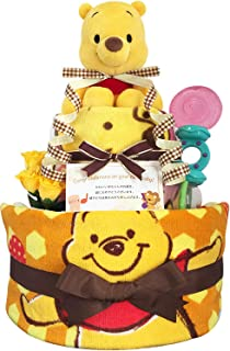 おむつケーキ くまのプーさん 男の子 女の子 2段 3001 (S 出産祝い 新生児)