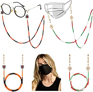 PHALIN Beaded Mask Lanyards Glasses Chain Necklace Mask Strap Face Cover Holder