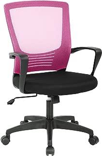 Office Chair Ergonomic Desk Chair Mesh Computer Chair Rolling Swivel Modern Executive..