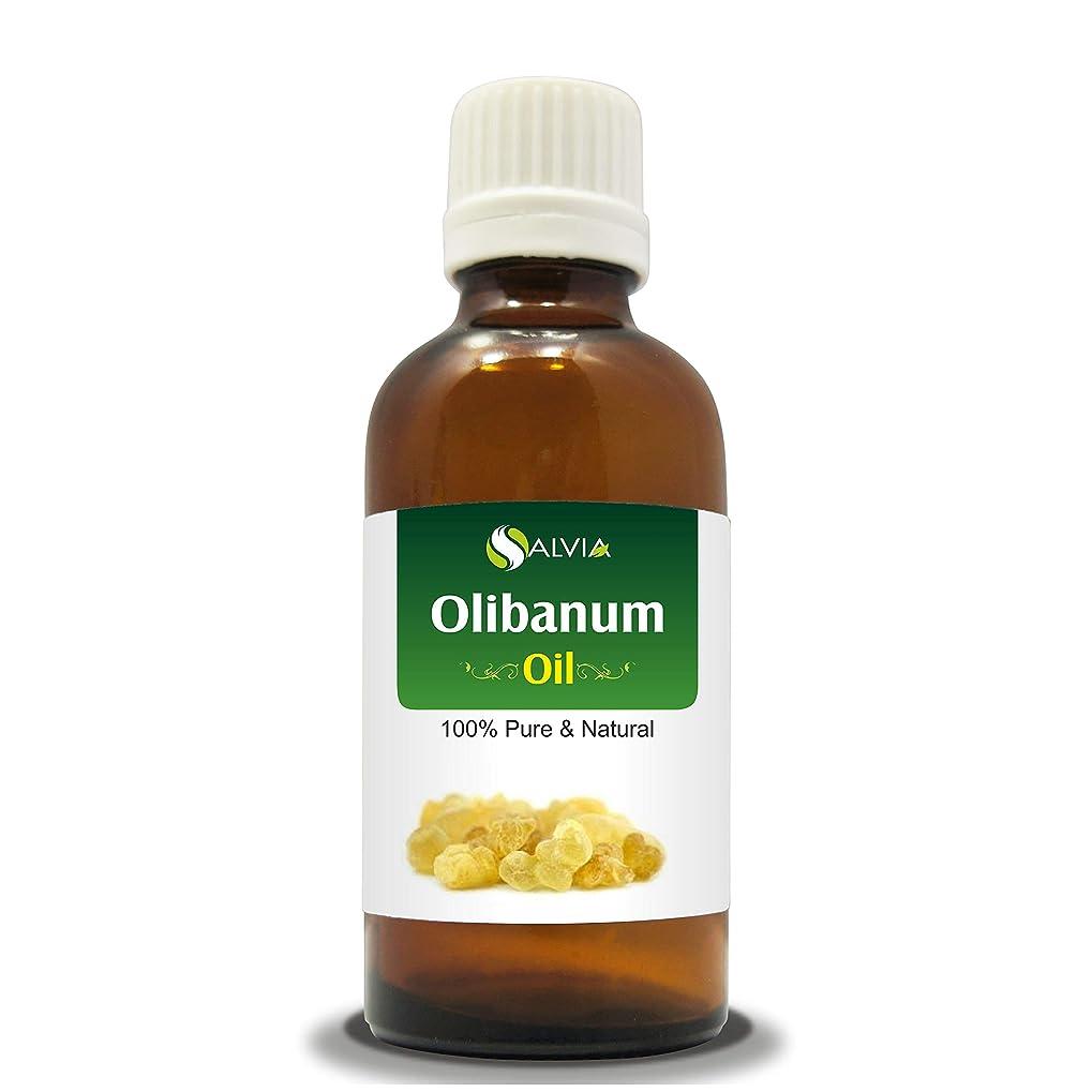 ホバート捧げるデマンドOLIBANUM OIL (BOSWELLIA SERRATA) 100% NATURAL PURE ESSENTIAL OIL 50ML