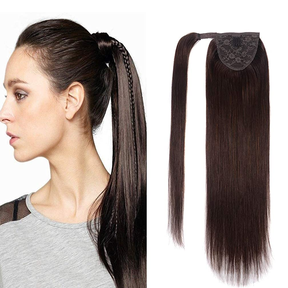 """18"""" Human Hair Ponytail Extensions 100g #2 Dark Brown 100% Remy Human Hair Wrap Around Long Ponytail Clip in Hair Extensions Straight One Piece Hairpiece (18"""