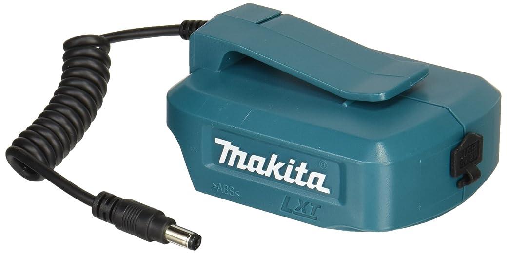 致死麻痺させる良心的マキタ(Makita)  14.4V/18.0V用バッテリホルダー PE00000022