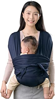 Cutle Baby 抱っこ紐 前抱きタイプ 抱っこ紐 多機能 6WAY 抱っこひも 新生児から15kg 後ろに収納袋があります 軽量 通気 装着簡単 取り付け説明書付き ぐっすり抱っこひも (ネイビー)(M)